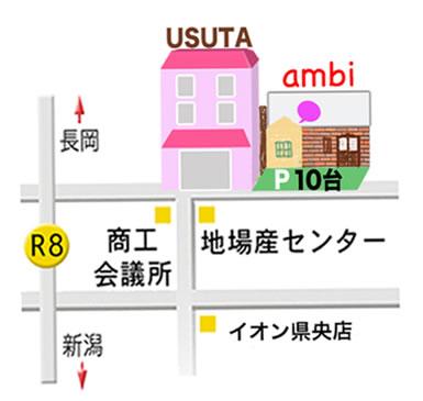 フォトスタジオウスタまでの地図